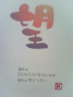 20100212083859.jpg