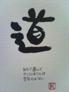 20100212083944.jpg