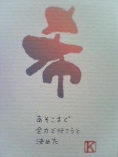 20100212084025.jpg