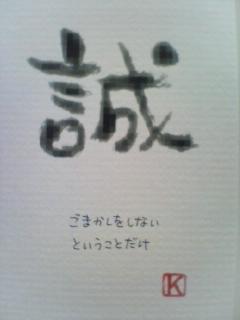 20100212084100.jpg