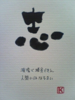 20100212084137.jpg