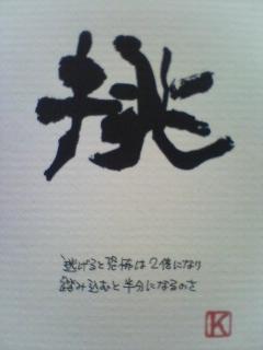 20100212084215.jpg