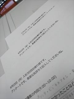 DSC_0988.JPG