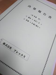 DSC_2196.JPG