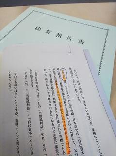 DSC_2591.JPG
