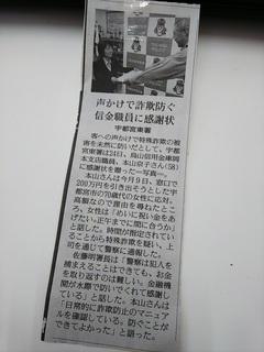 DSC_3927.JPG