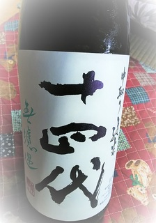 DSC_4696.JPG
