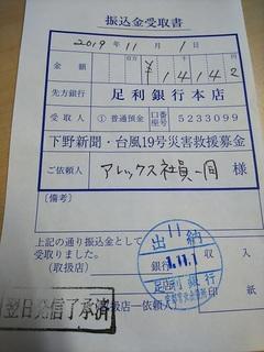 DSC_5313.JPG