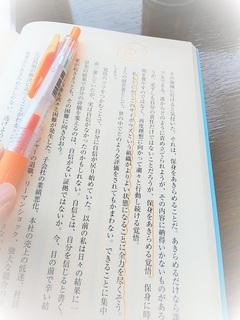 DSC_5491.JPG