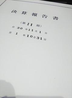 DSC_5670.JPG