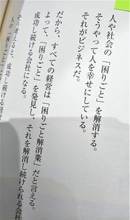 DSC_5724.JPG