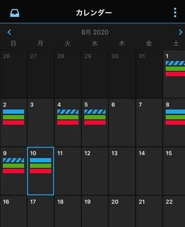 スクリーンショット 2020-08-10 18.35.13.jpg