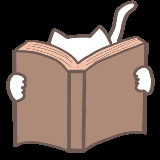 本を読む猫.png