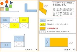3図1.jpg