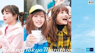 FMT2018_marathon_w1920_h1080.jpg