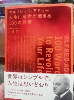 IMG_20170226_201237.jpg