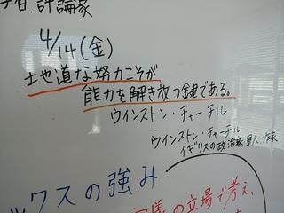 IMG_20170414_082754.jpg