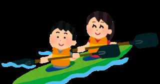 canoe_couple_kayak.png