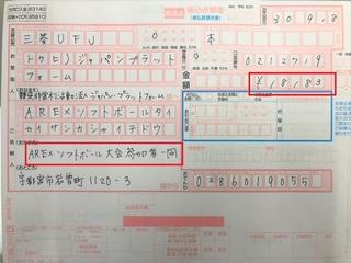 image1_29.jpeg